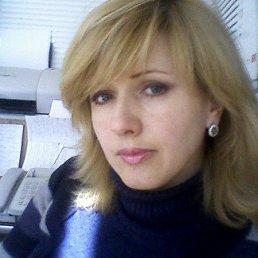 Лена, 48 лет, Одесса