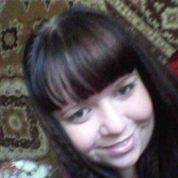 Александра, 26 лет, Пестово