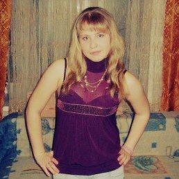 Екатерина, 29 лет, Ишимбай