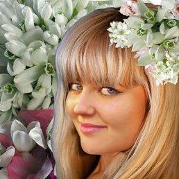 Olga, 30 лет, Коломна