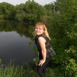 Людмила, Краснослободск, 28 лет