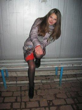 Хелена, 25 лет, Ловеч