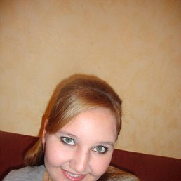 Ирина, 30 лет, Елабуга