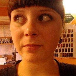 Наталья, 29 лет, Пышма