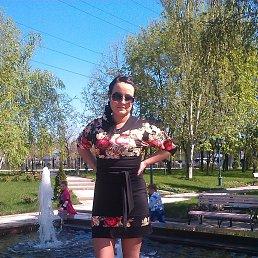 Лилия, 30 лет, Макеевка