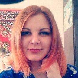 Алишка, 25 лет, Балаклея