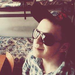 Вадим, 26 лет, Тараща