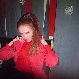 Livana, 36 лет, Рогатин