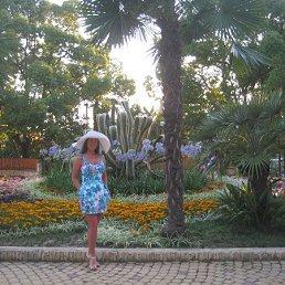 Ольга, Нижнекамск, 41 год