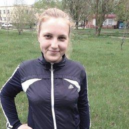 Танюшка, 28 лет, Переяслав-Хмельницкий