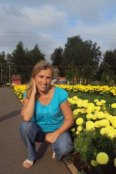 Фото в парке: ... - Елена, Соликамск