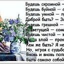 Фото Валюша, Малин, 55 лет - добавлено 3 мая 2014