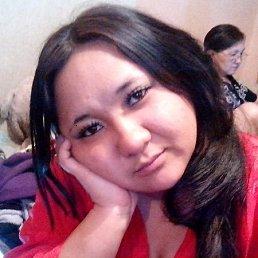 Зинаида, 36 лет, Хабаровск
