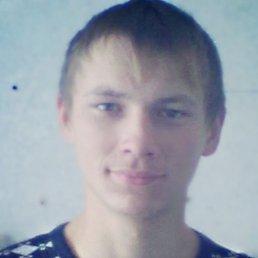 алексей, 25 лет, Кстово