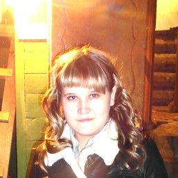 Ольга, 29 лет, Юрюзань