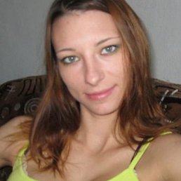 Девочка Пай, 30 лет, Антрацит