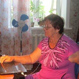 Валентина, 66 лет, Райчихинск