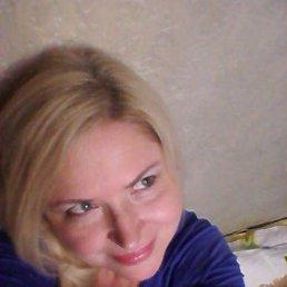 Светлана, 56 лет, Киев