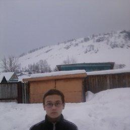МАРКС, 24 года, Миньяр