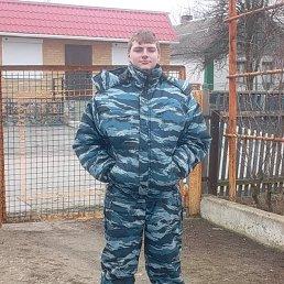 Анатолий, Куйбышево, 23 года