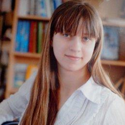 таня, 22 года, Цимлянск