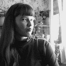 Анастасия, 26 лет, Омутнинск