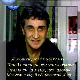 Фото Николай., Великий Устюг - добавлено 24 марта 2014