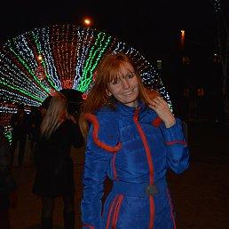 Настенька, , Комсомольское