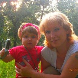 Наталья, 35 лет, Комсомольск