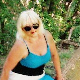 Аксиния Ключко, 47 лет, Нива Трудовая