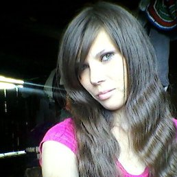 мария, 29 лет, Арамиль