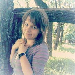 танюffка, 24 года, Южа