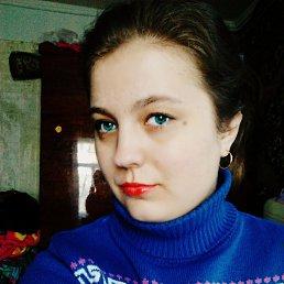 Любовь, 27 лет, Серафимович