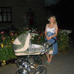 Лена, 28 лет, Красноармейск
