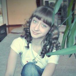 катерина, 20 лет, Бабушкин