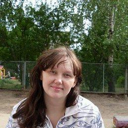 Наталия, 29 лет, Урень