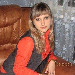 Валентина, 29 лет, Стаханов