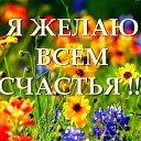 Фото Владимир, Петрозаводск - добавлено 15 мая 2014