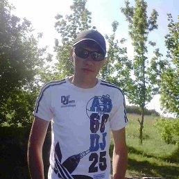 Александр, 29 лет, Уварово
