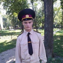 Богдан, 27 лет, Тростянец