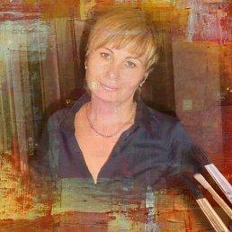 Наталья, 46 лет, Аксай