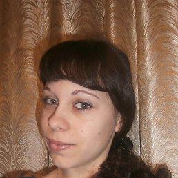 Ольга, 28 лет, Татарск