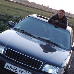 Димон, 28 лет, Упорово