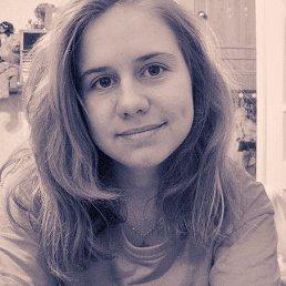 Аня, 20 лет, Грайворон