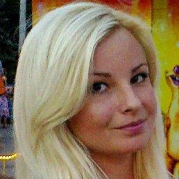 Ксюха, 29 лет, Селидово