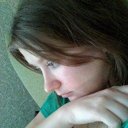 Наталья, 29 лет, Кузнецк