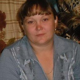 Ольга, 36 лет, Завитинск