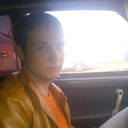 Сергей, 28 лет, Староминская