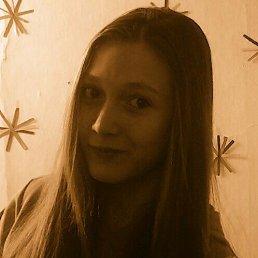 Дана, 21 год, Хоринск