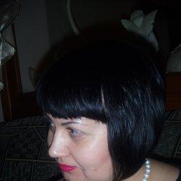 Анна, 52 года, Луганск